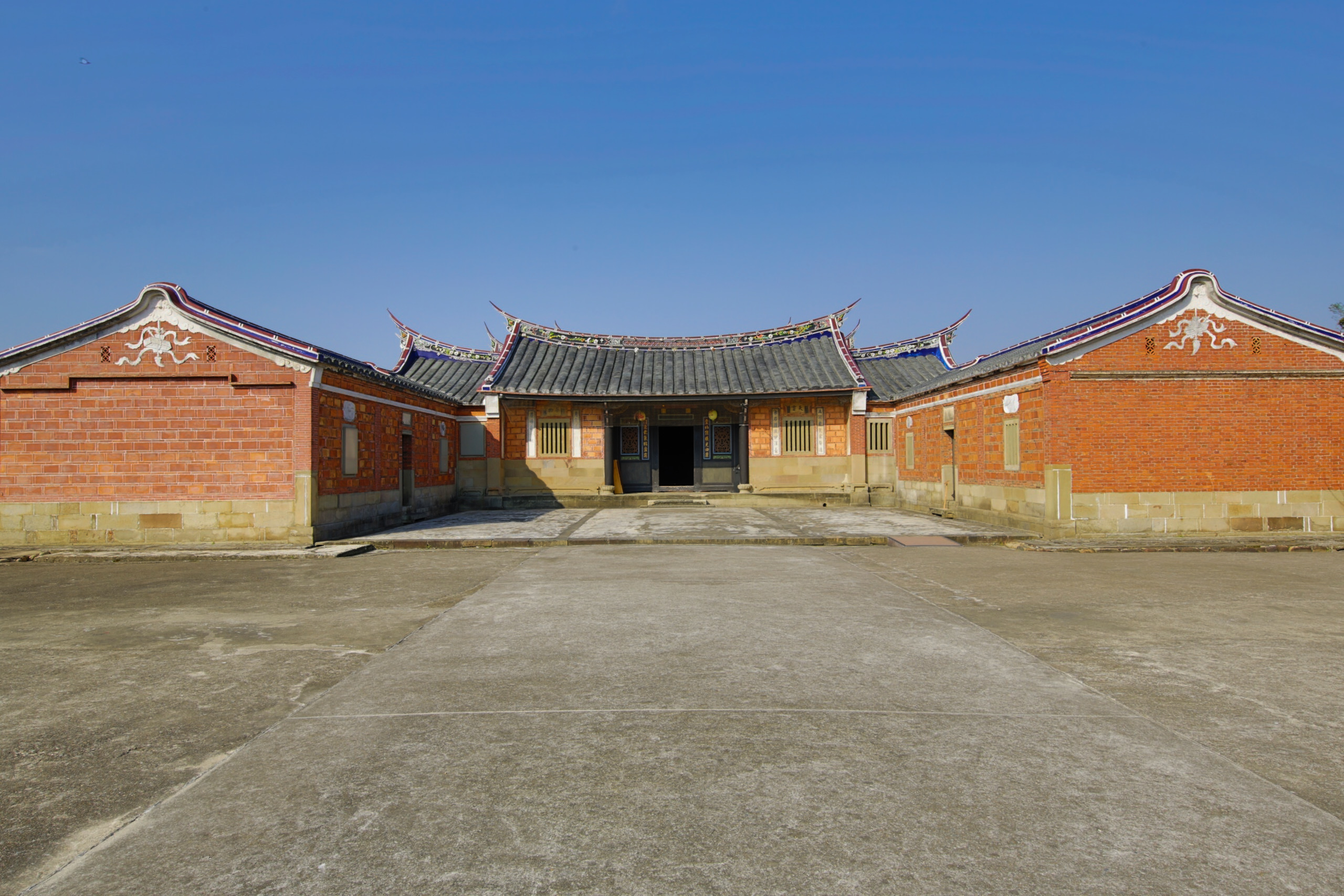 Li Teng-Fang Mansion